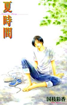 Natsu Jikan / Летние воспоминания