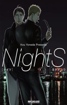NightS / Ночь