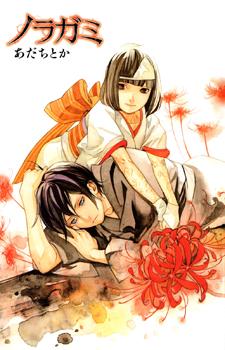 Noragami Shuuishuu: Beside the Crimson Stain / Бездомный Бог: Рядом с багровыми каплями