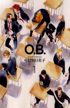 O.B. / Occupation to Beloved / Время с любимым