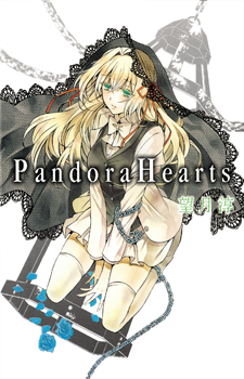 Pandora Hearts / Сердца Пандоры