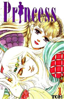 Princess / Принцесса