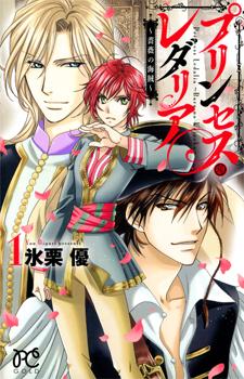 Princess Ledalia: Bara no Kaizoku / Принцесса Ледалия: Пират розы