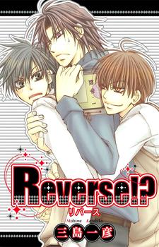 Reverse!? / Обратная сторона!?