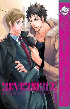 Reversible: Anthology / Обратимый: Антология