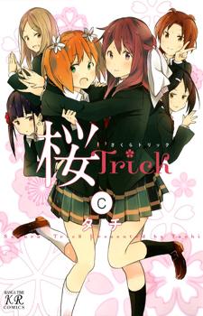Sakura Trick / Трюк сакуры