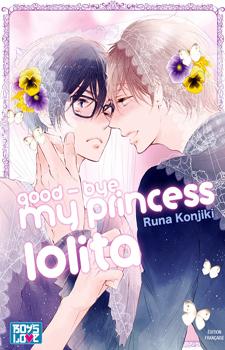 Sayonara Boku no Princess Lolita / Прощай, моя Лолита