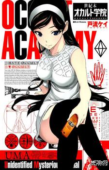 Seikimatsu Occult Gakuin / Академия оккультизма