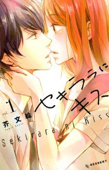 Sekirara ni Kiss / Обнаженный поцелуй