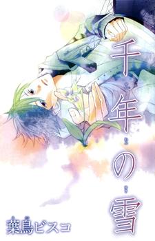 Sennen no Yuki / Тысяча лет снега