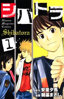 Shibatora / Сибатора