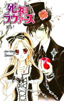 Shinigami Lovers / Возлюбленные Бога Смерти