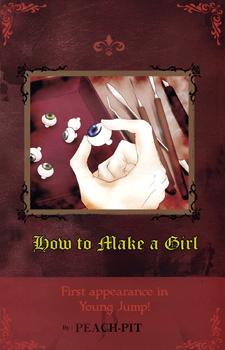 Shoujo no Tsukurikata / Способ изготовления девочки