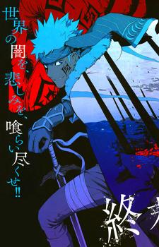 Shuumatsu no Laughter / Смех на грани конца света
