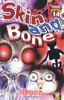 Skin and Bone / Кожа и кости