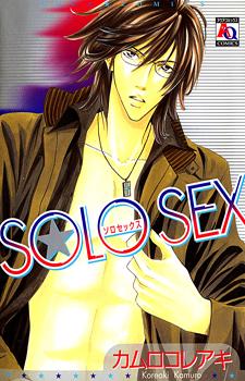 Solo Sex / Соло секс