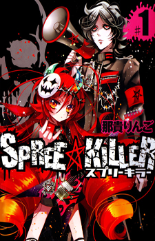 Spree Killer / Разгульный киллер