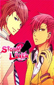 Storm Lover / Буря любви