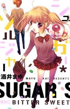 Sugar Soldier / Сахарный солдат