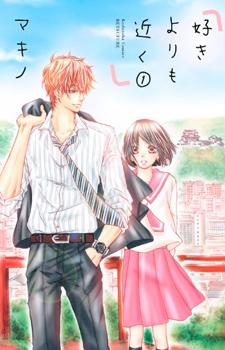Suki yori mo Chikaku / Ближе, чем любовь