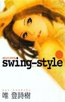 Swing Style / Свингеры