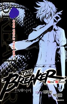 The Breaker: New Waves / Сокрушитель: Новые волны