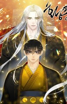 The Golden dragon / Золотой дракон
