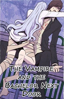 The Vampire and the Bachelor Next Door / Вампир и сосед-холостяк