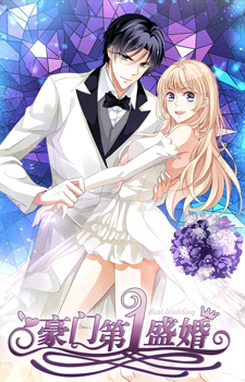 The best wedding / Блистательный брак