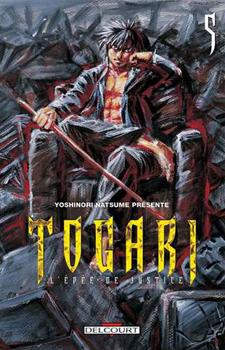 Togari / Тогари