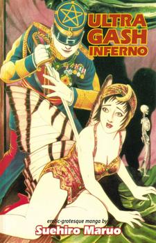 Ultra Gash Inferno / Инфернальная рана