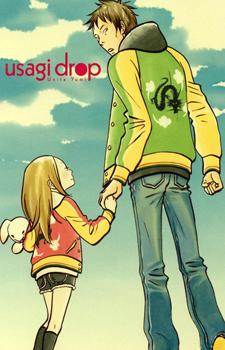 Usagi Drop / Брошенный кролик