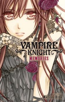 Vampire Knight: Memories / Рыцарь-вампир: Воспоминания