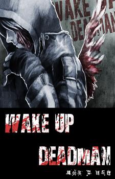 Wake Up Deadman / Восставший из мертвых
