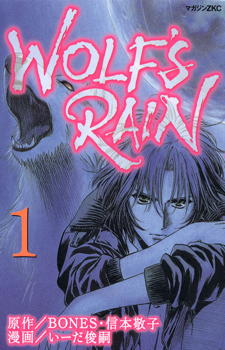 Wolfs Rain / Волчий дождь