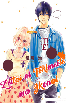 Zettai ni Tokimeite wa Ikenai / Ты не можешь в меня влюбиться