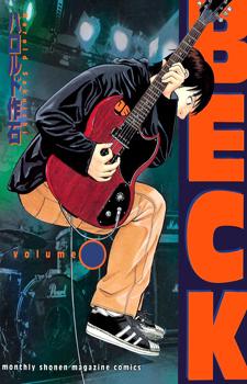 Beck / Бек