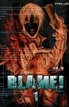 Blame! / Блейм!