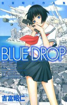 Blue Drop / Капля синевы
