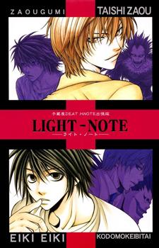 Death Note dj - Light Note / Тетрадь Лайта
