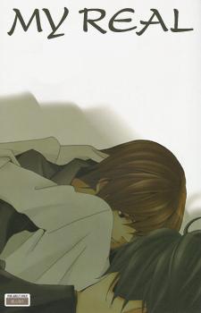 Death Note dj - My Real / Моя реальность
