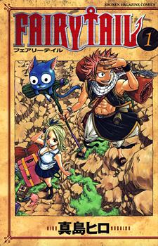 Fairy Tail / Сказка о Хвосте Феи / Фейри тейл