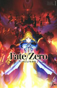 Fate/Zero / Судьба/Начало