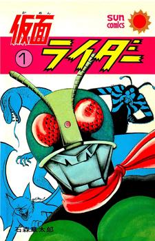 Kamen Rider / Наездник в Маске
