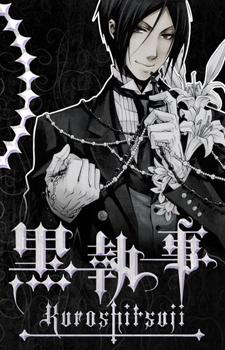 Kuroshitsuji / Тёмный дворецкий