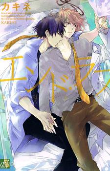 End Love / Конец любви