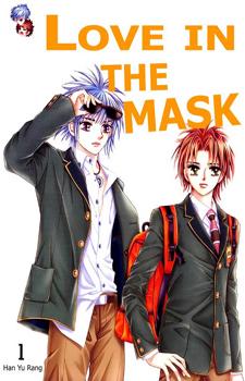 Love in the Mask / Замаскированная любовь