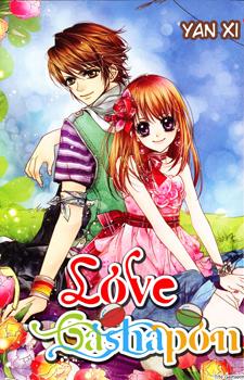 Love Gashapon / Любовь Гачапон