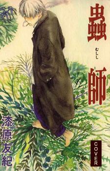 Mushishi / Мастер муси