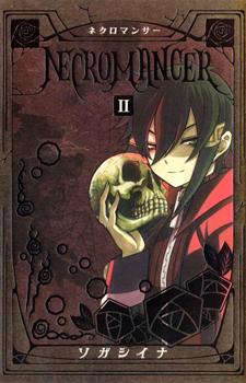Necromancer / Некромант